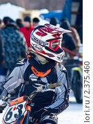Соревнование по мотокроссу в Нижнем Новгороде 27.02.2011. Редакционное фото, фотограф Алексей Варенцов / Фотобанк Лори