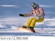 Купить «Женщина на сноуборде», фото № 2380568, снято 15 февраля 2011 г. (c) Akunia-Gerrero N.V. / Фотобанк Лори