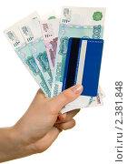 Купить «Купюры и кредитная карта в женской руке», фото № 2381848, снято 29 марта 2009 г. (c) Виктория Кириллова / Фотобанк Лори