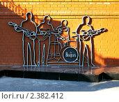 Купить «Памятник The Beatles в Екатеринбурге», фото № 2382412, снято 22 июля 2010 г. (c) Михаил Марковский / Фотобанк Лори