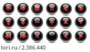Красно-черные круглые глянцевые кнопки. Стоковая иллюстрация, иллюстратор Галина Томина / Фотобанк Лори