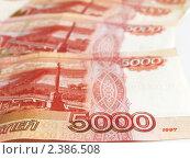 Купить «Пятитысячные российские купюры», фото № 2386508, снято 3 июня 2010 г. (c) Елена Завитаева / Фотобанк Лори