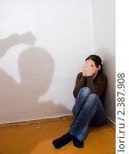 Купить «Насилие», фото № 2387908, снято 20 февраля 2011 г. (c) паша семенов / Фотобанк Лори