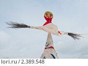 Чучело Масленицы перед сожжением. Стоковое фото, фотограф Павел Ермашкевич / Фотобанк Лори