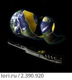Земля в опасности. Стоковая иллюстрация, иллюстратор Дмитрий Куома / Фотобанк Лори