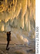 Купить «Март на Байкале - любимое время фотографов», фото № 2392800, снято 6 марта 2011 г. (c) Виктория Катьянова / Фотобанк Лори