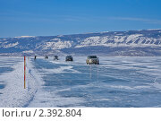 Купить «Путешествия по льду Байкала на машинах и на коньках», фото № 2392804, снято 7 марта 2011 г. (c) Виктория Катьянова / Фотобанк Лори