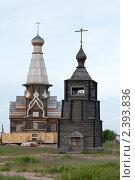 Купить «Храмы посёлка Варзуга», фото № 2393836, снято 7 июля 2010 г. (c) Михаил Иванов / Фотобанк Лори