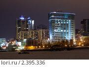 Купить «Ночная Самара. Набережная», фото № 2395336, снято 8 марта 2011 г. (c) Акиньшин Владимир / Фотобанк Лори
