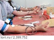 Купить «Доноры - сдача крови», фото № 2399752, снято 4 марта 2011 г. (c) Михаил Коханчиков / Фотобанк Лори