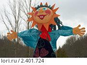 Чучело масленицы, фото № 2401724, снято 6 марта 2011 г. (c) Сергей Семяшкин / Фотобанк Лори