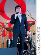 Купить «Александр Серов на сцене», фото № 2402312, снято 5 марта 2011 г. (c) Alexander Mirt / Фотобанк Лори