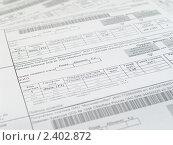 Купить «Чистые квитанции для оплаты электроэнергии», фото № 2402872, снято 13 марта 2011 г. (c) Алексей Пантелеев / Фотобанк Лори