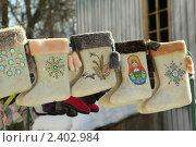 Валенки. Суздальский сувенир, фото № 2402984, снято 28 февраля 2011 г. (c) Gagara / Фотобанк Лори