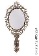 Купить «Красивое зеркало в стиле ретро», фото № 2405224, снято 26 декабря 2010 г. (c) Сергей Новиков / Фотобанк Лори