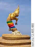 Купить «Буддийская статуя в виде дракона», фото № 2405480, снято 26 февраля 2011 г. (c) OLGA VASILYEVA / Фотобанк Лори