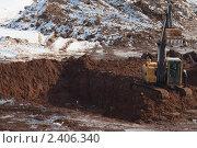 Котлован. Стоковое фото, фотограф Иван Носов / Фотобанк Лори