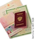 Купить «Паспорт, виза и документы на ребенка», фото № 2407924, снято 3 марта 2011 г. (c) Алексей Бекетов / Фотобанк Лори