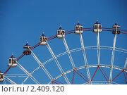 Купить «Колесо обозрения. ВВЦ. Москва», эксклюзивное фото № 2409120, снято 8 марта 2011 г. (c) lana1501 / Фотобанк Лори