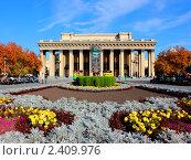 Новосибирский государственный театр оперы и балета (2010 год). Редакционное фото, фотограф Умуд  Асланов / Фотобанк Лори