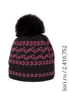 Купить «Вязаная шапка с помпоном», фото № 2410752, снято 13 марта 2011 г. (c) Дмитрий Грушин / Фотобанк Лори