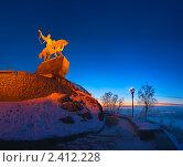 Купить «Памятник Салавату Юлаеву в Уфе — самая большая конная статуя в России», фото № 2412228, снято 2 марта 2011 г. (c) Рамиль Юсупов / Фотобанк Лори