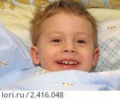 Купить «Малыш проснулся», фото № 2416048, снято 17 марта 2011 г. (c) Юлия Подгорная / Фотобанк Лори