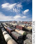 Вагоны на железнодорожной станции. Стоковое фото, фотограф Георгий Shpade / Фотобанк Лори