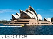Купить «Сиднейский оперный театр», фото № 2418036, снято 17 августа 2010 г. (c) Elena Monakhova / Фотобанк Лори