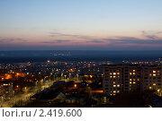 Купить «Уфа», фото № 2419600, снято 17 апреля 2008 г. (c) Михаил Валеев / Фотобанк Лори