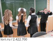 Купить «У школьной доски», фото № 2422700, снято 25 февраля 2011 г. (c) Федор Королевский / Фотобанк Лори