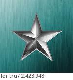 Купить «Стальная звезда на текстурном фоне», иллюстрация № 2423948 (c) Владимир / Фотобанк Лори