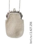 Купить «Театральная сумочка из бисера жемчужного цвета на белом фоне», фото № 2427256, снято 4 июня 2020 г. (c) Андрей Лавренов / Фотобанк Лори