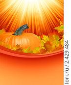 Фон с тыквой и осенними листьями. Стоковая иллюстрация, иллюстратор Владимир / Фотобанк Лори