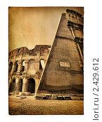 Купить «Старая открытка. Колизей, Рим, Италия», фото № 2429612, снято 15 марта 2010 г. (c) Роман Сигаев / Фотобанк Лори