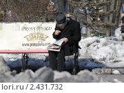 Дедушка с газетой в парке (2011 год). Редакционное фото, фотограф Олег Циулин / Фотобанк Лори