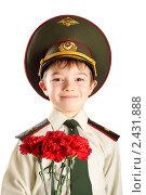 Купить «Мальчик в военной форме», фото № 2431888, снято 4 марта 2011 г. (c) Paleka / Фотобанк Лори