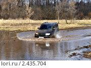 Купить «УАЗы грязи не боятся», фото № 2435704, снято 25 апреля 2009 г. (c) Андрияшкин Александр / Фотобанк Лори