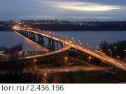 Купить «Мост через Волгу в Костроме», фото № 2436196, снято 18 ноября 2010 г. (c) Михаил Гордиенко / Фотобанк Лори