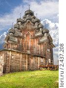 Купить «Церковь Преображения Господня», фото № 2437208, снято 9 августа 2008 г. (c) Parmenov Pavel / Фотобанк Лори