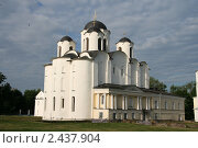 Никольский собор на Ярославовом Дворище (2010 год). Стоковое фото, фотограф I Pod / Фотобанк Лори