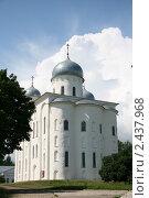 Юрьев монастырь, храм (2010 год). Редакционное фото, фотограф I Pod / Фотобанк Лори
