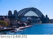 Купить «Самый большой мост Сиднея Харбор-Бридж», фото № 2439372, снято 17 августа 2010 г. (c) Elena Monakhova / Фотобанк Лори
