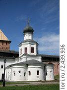 Церковь Покрова Богородицы в Новгороде (2010 год). Стоковое фото, фотограф I Pod / Фотобанк Лори