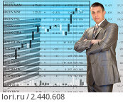 Купить «Успешный банкир», фото № 2440608, снято 25 апреля 2019 г. (c) Сергей Гавриличев / Фотобанк Лори