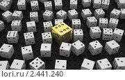 Купить «Игральные кости», иллюстрация № 2441240 (c) Арсений Герасименко / Фотобанк Лори