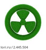 Купить «Символ радиации из травы на белом фоне», иллюстрация № 2445504 (c) Ильин Сергей / Фотобанк Лори