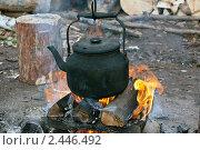 Походный чайник. Стоковое фото, фотограф Нуйкин Всеволод / Фотобанк Лори