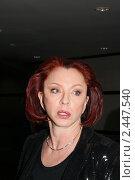 Купить «Анастасия Вертинская», фото № 2447540, снято 4 апреля 2011 г. (c) Архипова Екатерина / Фотобанк Лори