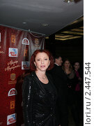 Купить «Анастасия Вертинская», фото № 2447544, снято 4 апреля 2011 г. (c) Архипова Екатерина / Фотобанк Лори